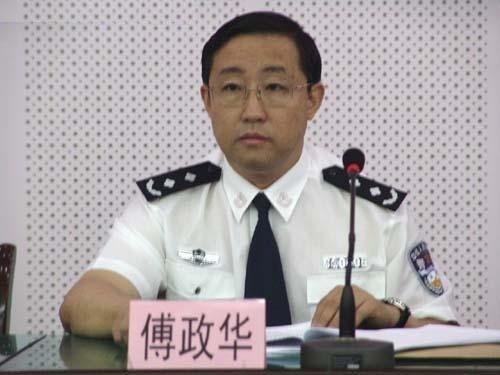 傅政華落馬為什麼中國體制內外都覺得很解氣?