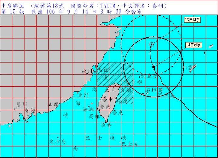 泰利颱風達中颱上限  暴風圈在北部近海