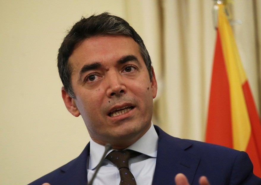 國名之爭告一段落 馬其頓簽署入北約文件