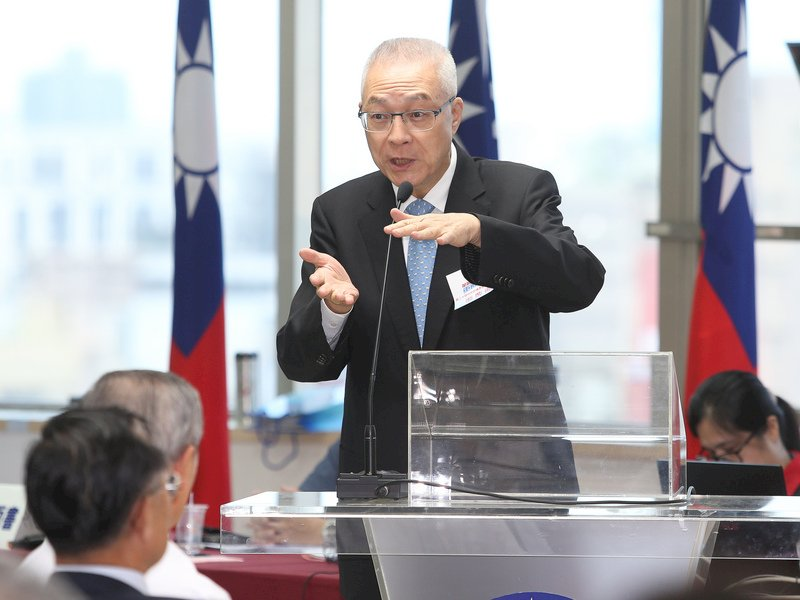 國共論壇 吳敦義:順應雙方行程安排