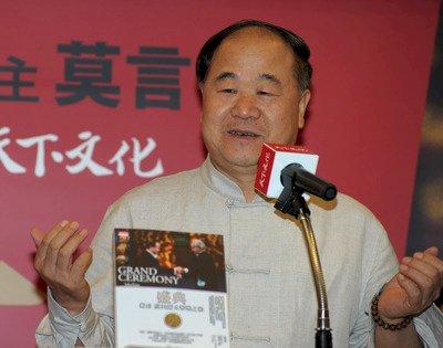 清華紫光集團面臨破產髱機、諾貝爾文學獎得主莫言遭批評、滴滴出行IPO失利的背後
