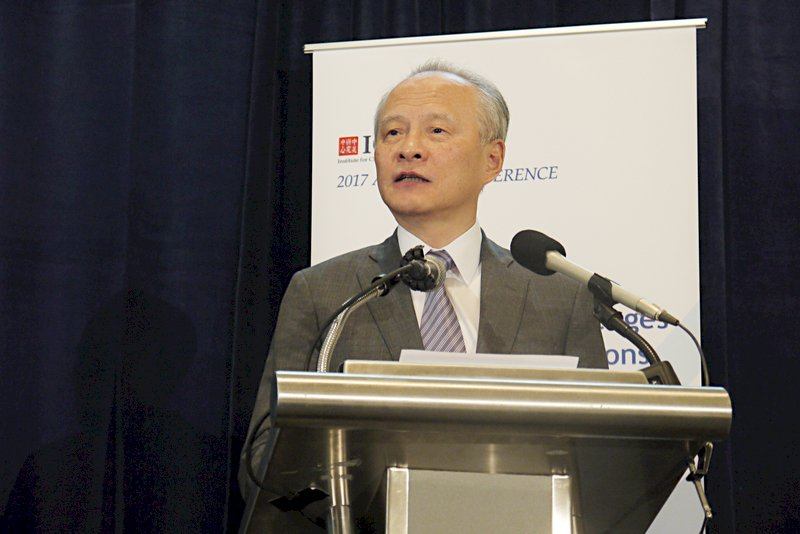 中國駐美大使:不會承認北韓是有核國家