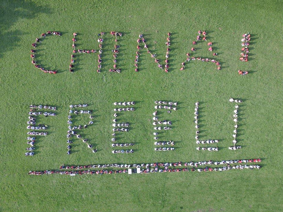 上百公民人體排字聲援李明哲 籲中國放人