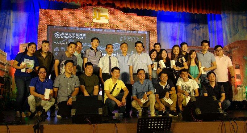 菲華青年服務團大團圓 重溫台灣好時光