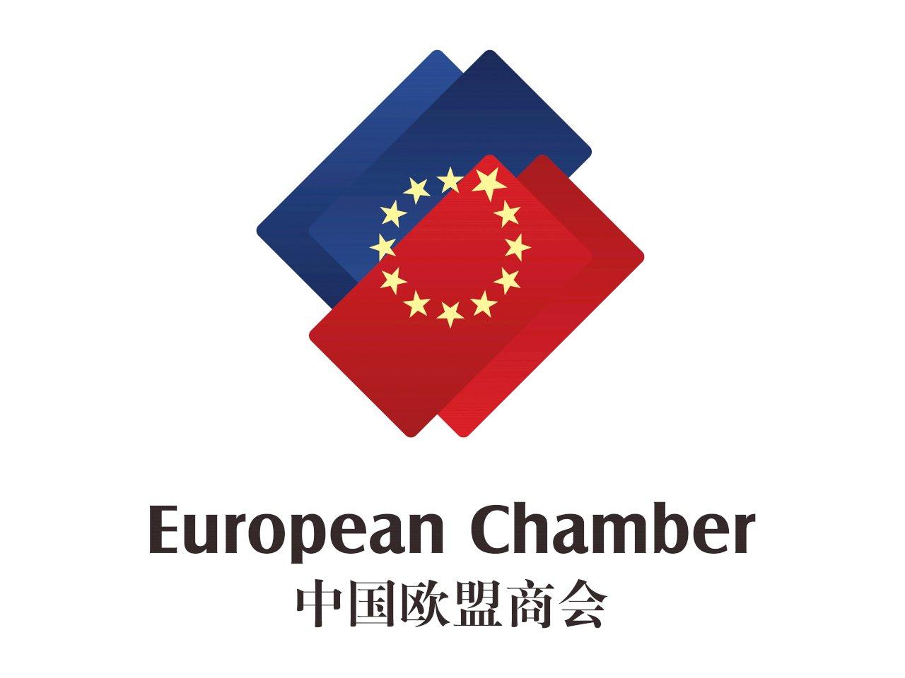 中國宣稱開放 歐企:在中經商更形困難