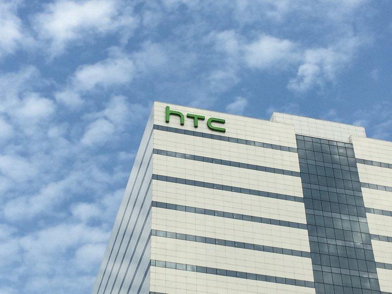 hTC與Google簽署合作協議 進帳330億元
