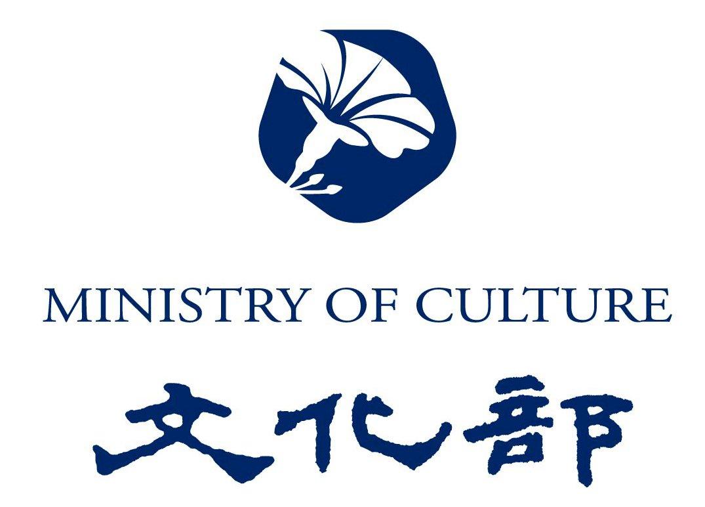 配合雙北防疫升級   文化部所屬位於台北市、新北市場館15日起全面閉館