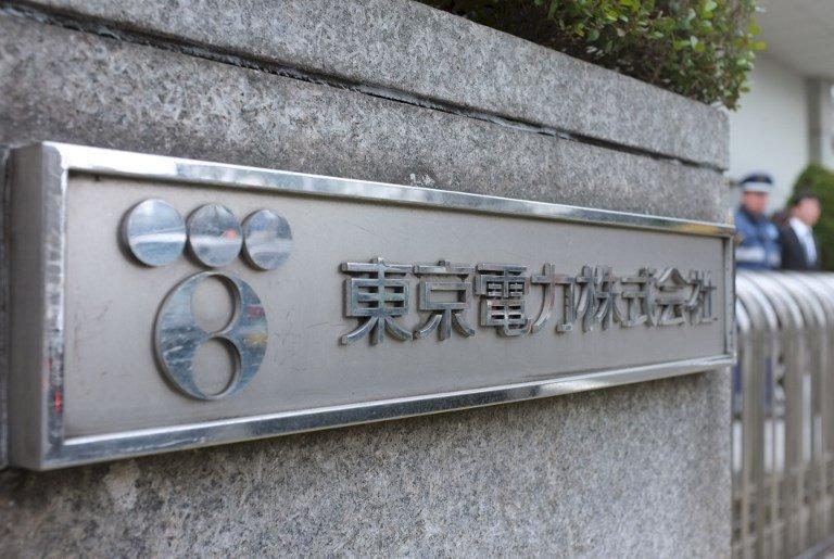 因福島核災被控業務過失 東電前高層獲判無罪