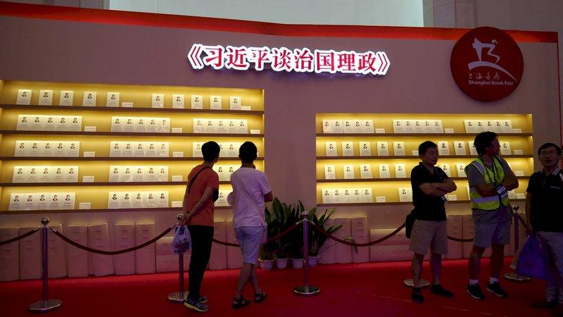 中國下令藝文界學習習近平論述 建立道德評議制
