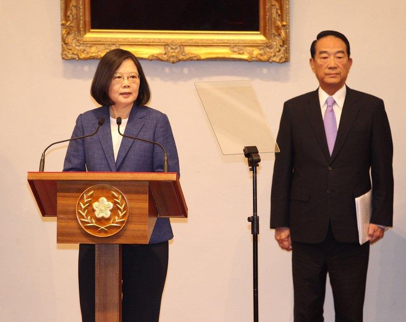蔡英文總統宣布 宋楚瑜再任APEC領袖代表
