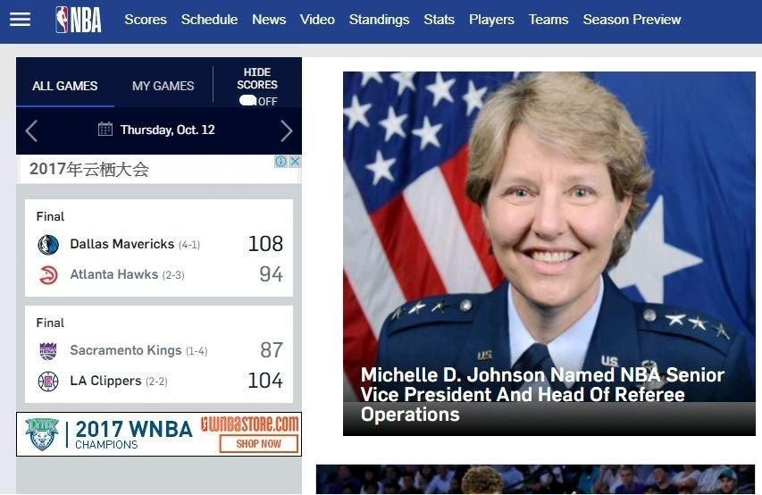 美空軍退役女中將 出任NBA資深副總裁