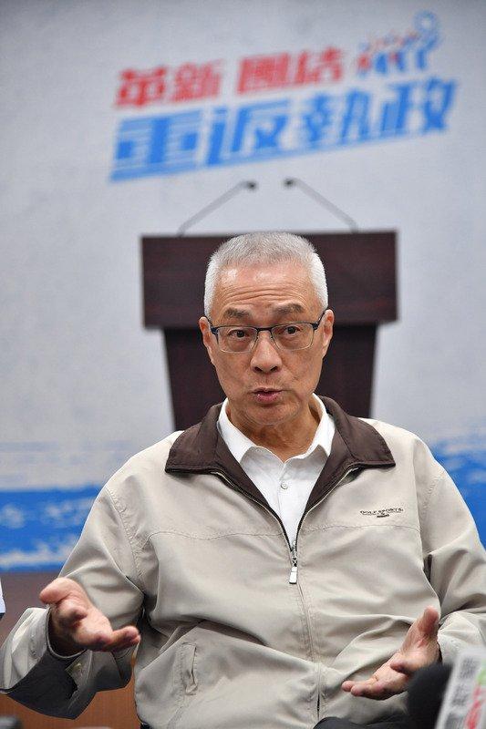 地方主委直選 吳敦義:讓黨更能接地氣