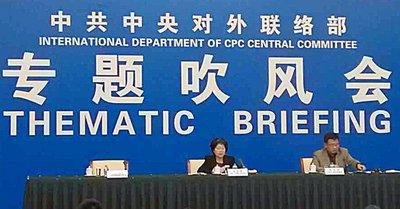 中共19大 官員:仍與北韓持續談判