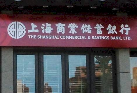 15年來最大上市規模 上海銀拼入MSCI