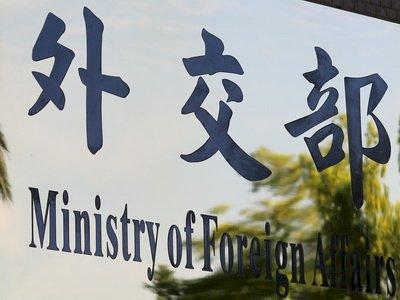 吐國漁船爭議 外交部:商業行為不影響邦誼