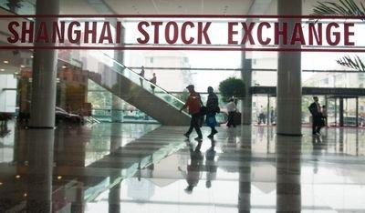 仲介機構被立案調查 中國40多個IPO喊停