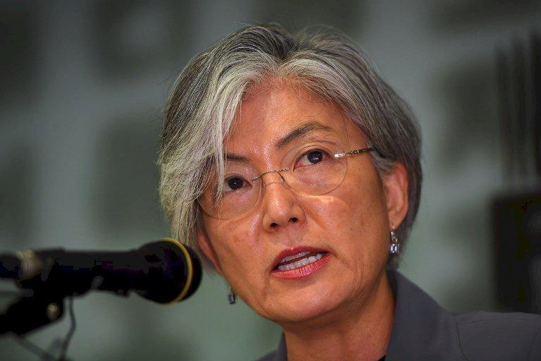 南韓外長新年記者會 鋪陳四強外交方向