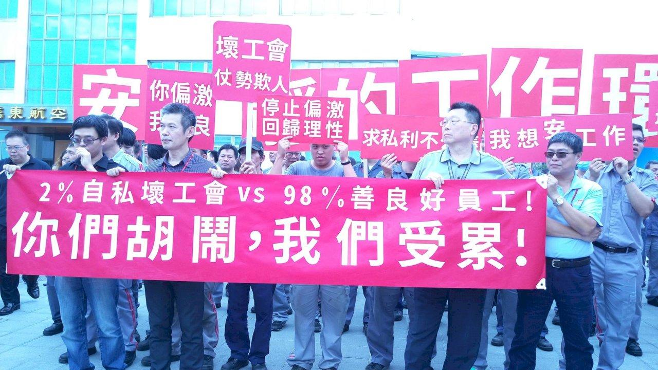 遠航工會爭議 賀陳旦:將積極要求勞資協商