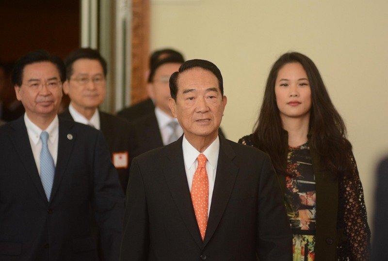 出席APEC  宋楚瑜:讓世界看見台灣