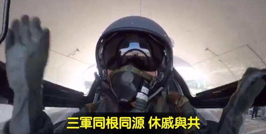 三軍一家 陸軍製作影片為幻象飛官祈福