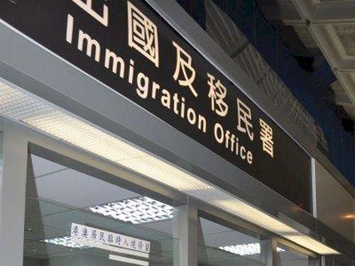 外籍人才就業金卡 移民署設窗口網路審核