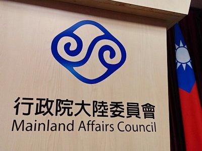 陸委會:李明哲案28日開庭家屬已獲邀
