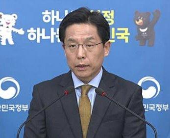 南韓外交部:日本防衛政策應有助東北亞和平