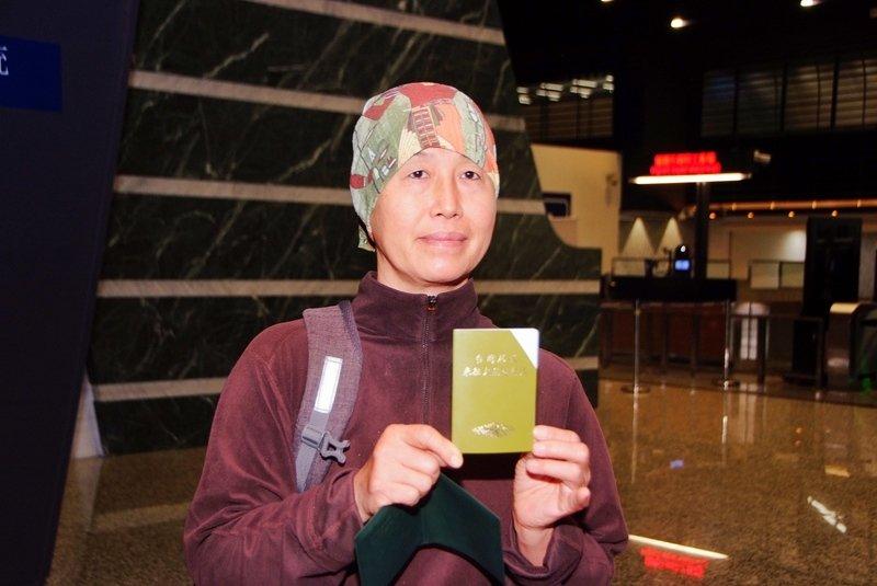 陸方註銷台胞證  王麗萍凌晨返台