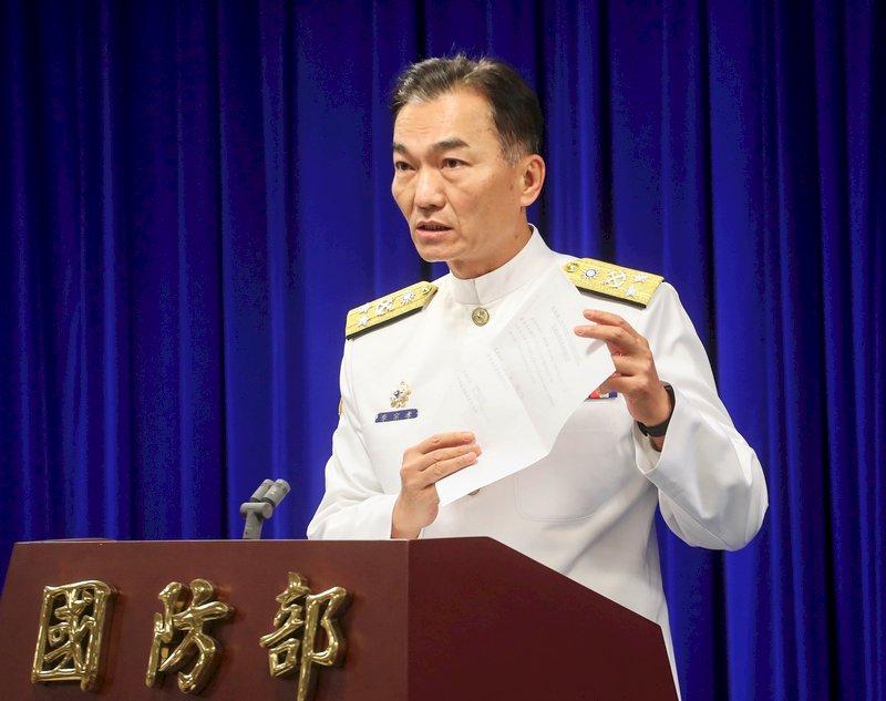 海軍沒入慶富預付款保證金7.5億 今繳國庫