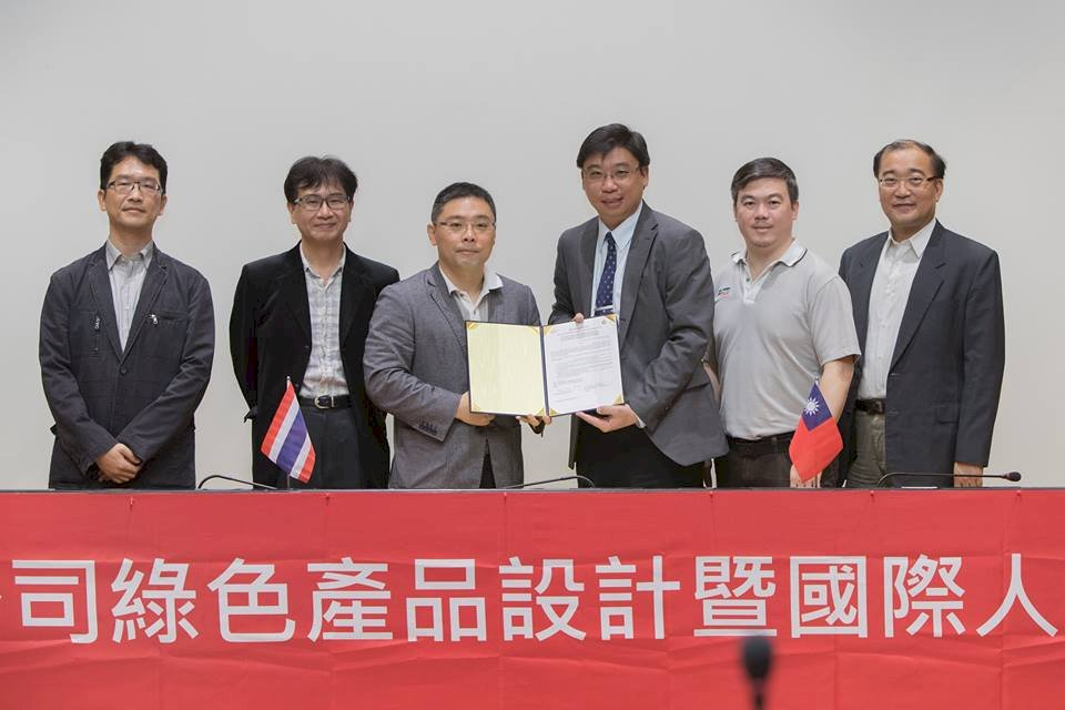 盼開發綠色產品 泰國廚具公司與台校合作