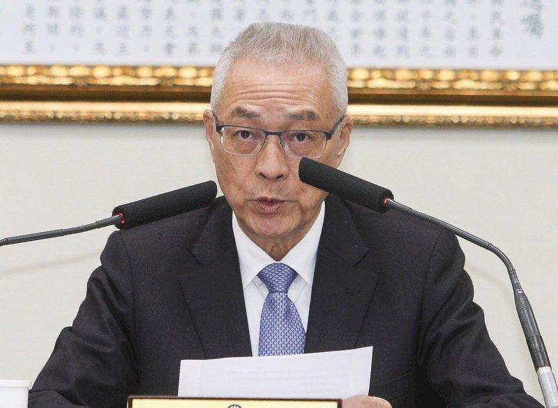 添輔選生力軍 國民黨成立藍天志工團