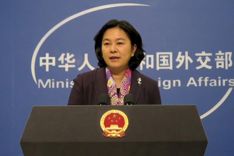 南韓海警向中國漁船開槍 北京嚴重關切