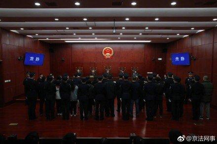肯亞案北京宣判 44名台嫌均被判刑