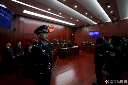 肯亞案第三批台詐嫌 中國判最高13年