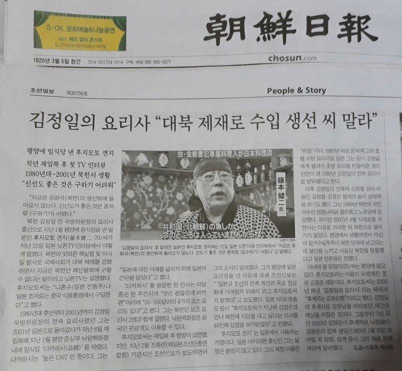 中央 日報 | 中央日報