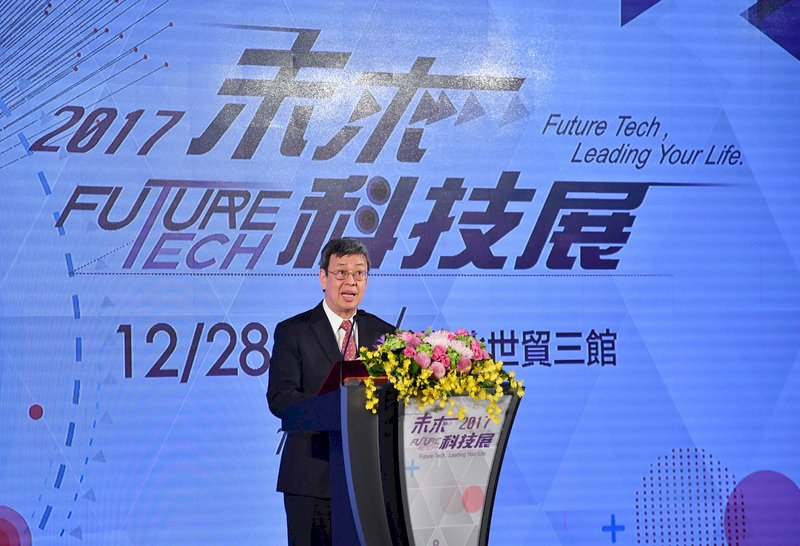 未來科技展 浮空投影、疲勞駕駛辨識成亮點