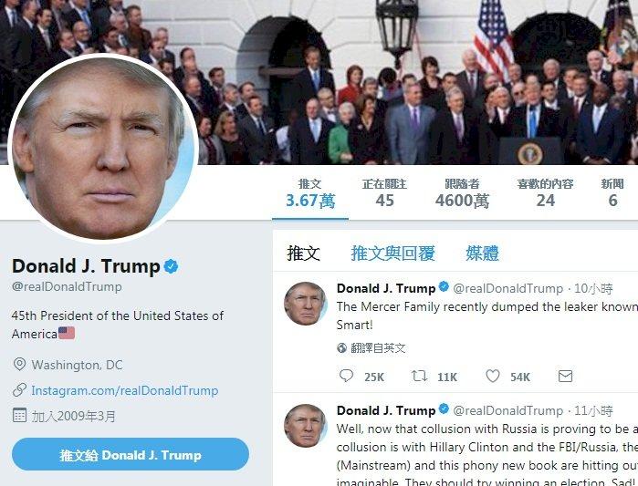 刪川普帳號?推特:世界領袖具特殊地位