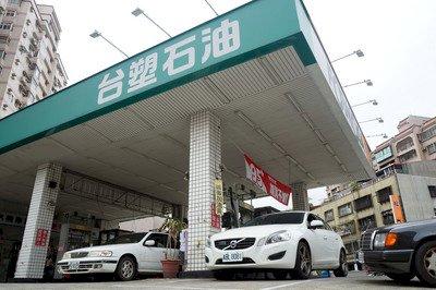 油價連4漲 台塑汽柴油下週再漲2角