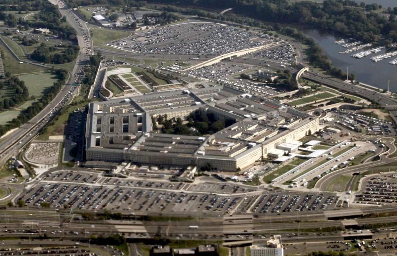 調查UFO  美國五角大廈成立新單位
