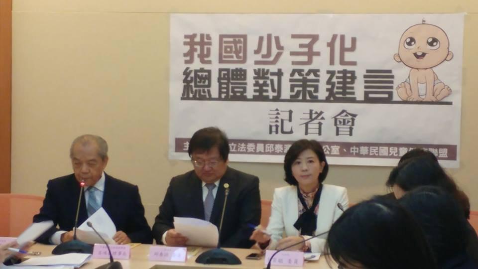 少子化危機 兒童健康聯盟籲設特別委員會