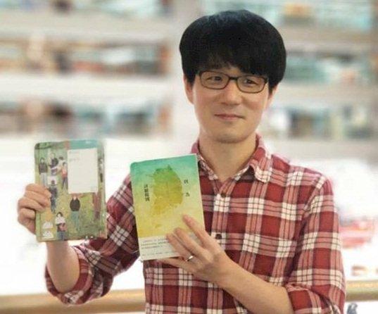 韓作家張康明:韓世代矛盾瀕臨界點