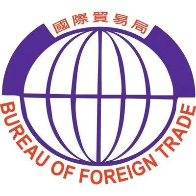 台灣獲會展獎雙料大獎 為亞洲最佳會議目的地
