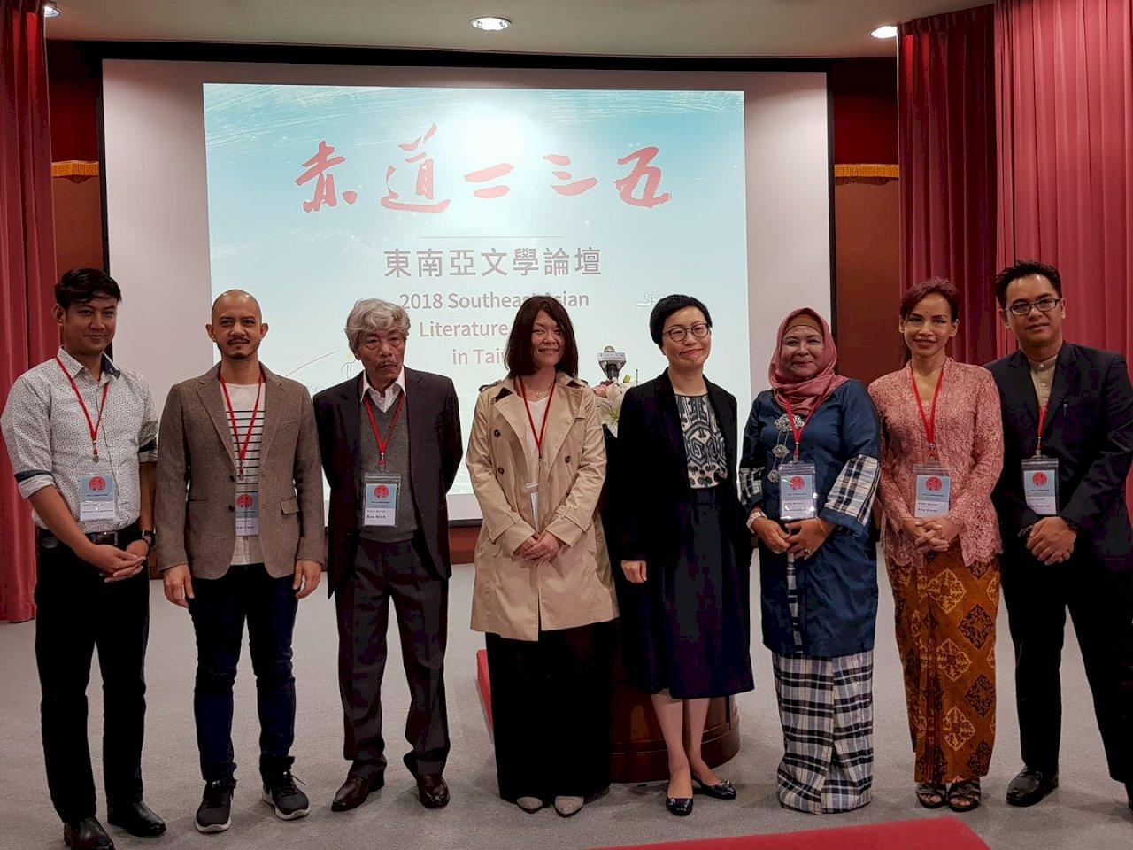 東南亞文學論壇揭幕 激盪全新目光與理解