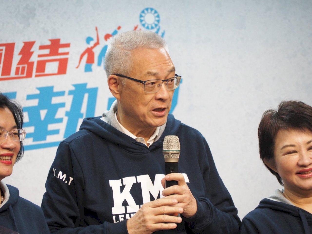 南二都民進黨若分裂 吳敦義:有機會翻轉