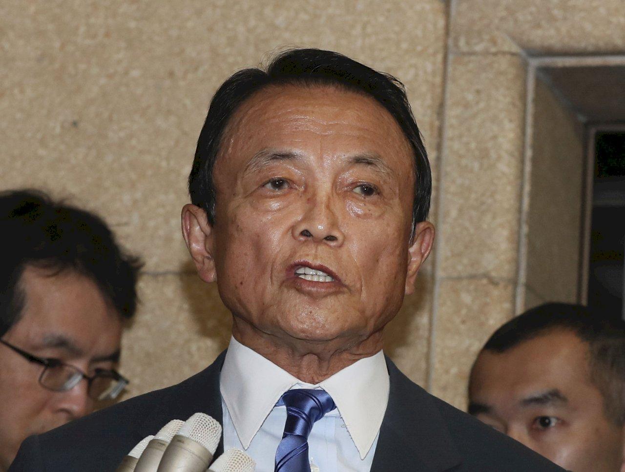 日本副首相:搞不好的話 眾院可能馬上改選