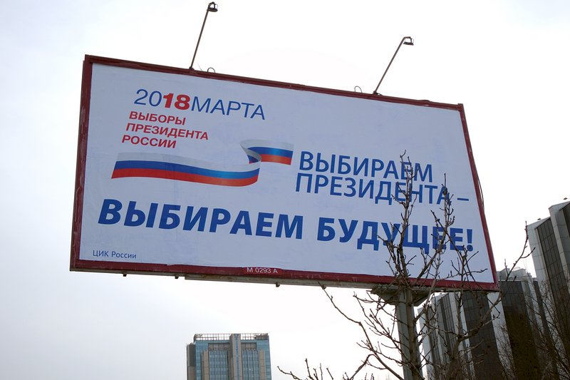 俄羅斯總統大選將登場 7大要點掌握選情