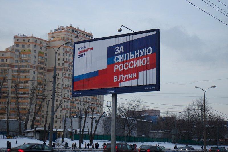 俄羅斯總統大選 被遺忘的7位候選人