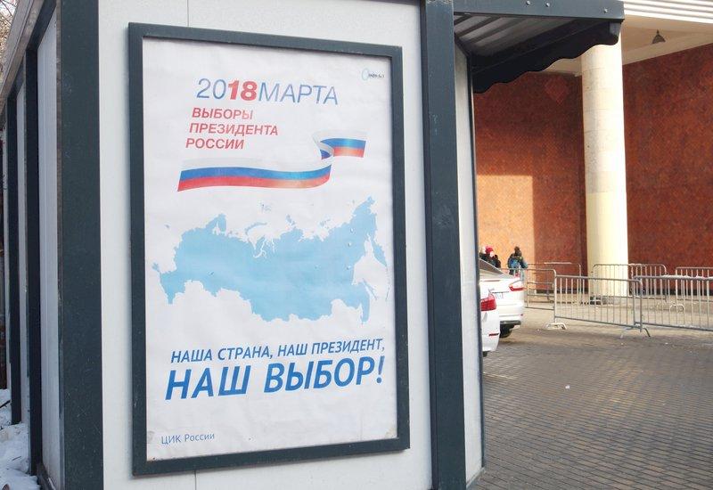 俄總統選舉登場 選民踴躍投票支持蒲亭