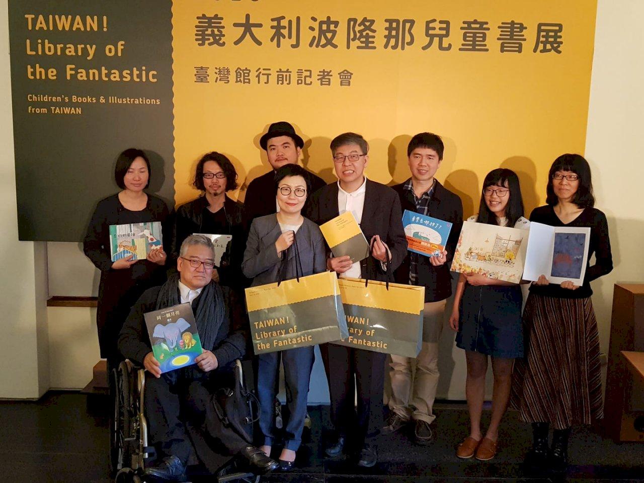 因應中國主題國 波隆那書展台灣推黃金陣容