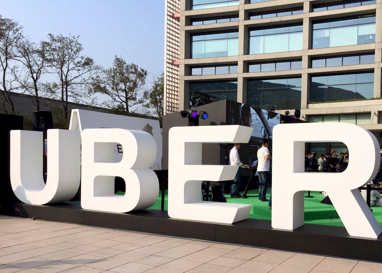 CNN調查Uber醜聞 全美103名司機被控性侵